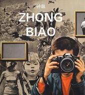 Zhong Biao