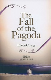 The Fall of the Pagoda