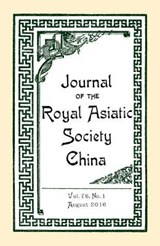 Journal of the Royal Asiatic Society China | The Royal Asiatic Society |