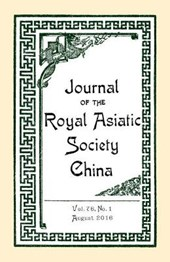 Journal of the Royal Asiatic Society China