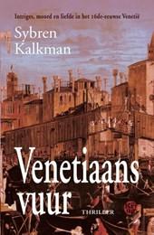 Sybren Kalkman - Venetiaans vuur