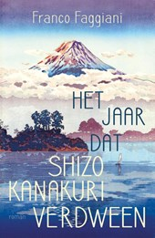 Het jaar dat Shizo Kanakuri verdween