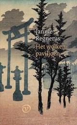 Het wolkenpaviljoen | Jannie Regnerus | 9789028210370