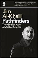 PATHFINDERS | AL-KHALILI, J. |