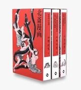 Hokusai manga | Hokusai | 9780500294611