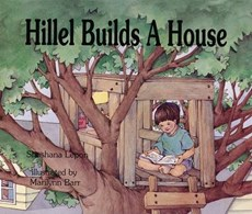 Hillel Builds a House
