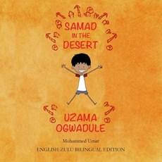 Samad in the Desert (English-Zulu Bilingual Edition)