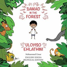 Samad in the Forest (English-Xhosa Bilingual Edition)