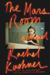 The Mars Room | Rachel Kushner | 9781982102012