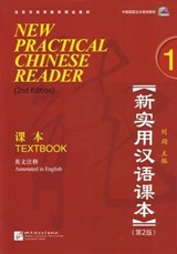 New Practical Chinese Reader vol.1 - Textbook | Xun Liu |