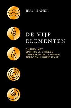 De vijf elementen