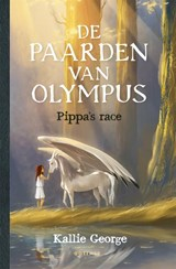 Pippa's race | Kallie George |