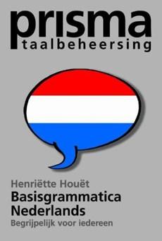 Prisma Basisgrammatica Nederlands - Druk 3, 2008