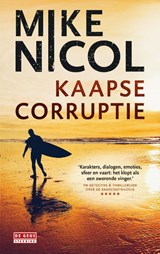 Kaapse corruptie | Mike Nicol | 9789044541663