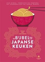 De bijbel van de Japanse keuken | Tosao van Coevorden |