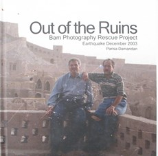 Out of the Ruins