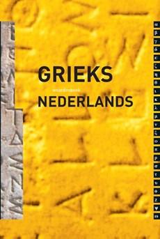Woordenboek Grieks - Nederlands