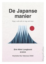 De Japanse manier | Erin Niimi Longhurst | 9789402729603