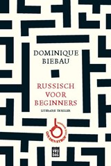 Russisch voor beginners | Dominique Biebau | 9789460017766