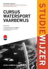 Cursus watersport vaarbewijs | Ben Ros | 9789491173158