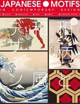 Japanese motifs in contemporary design | auteur onbekend | 9789887928409