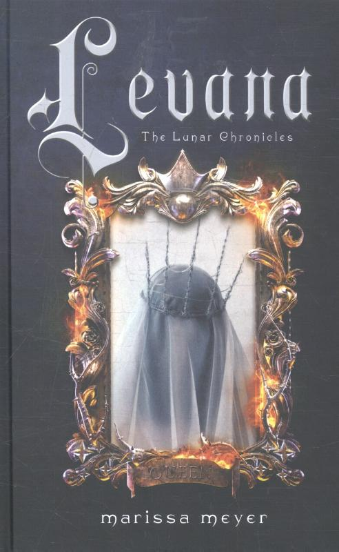 The Lunar Chronicles #3,5. LEVANA | Marissa Meyer | 9789020678871
