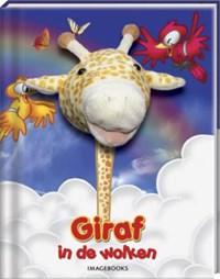 Giraf In de wolken | Rikky Schrever |